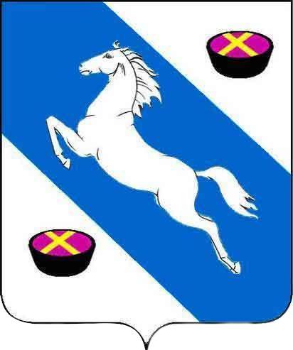 герб-Белореченска