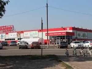 гипермаркет-Магнит