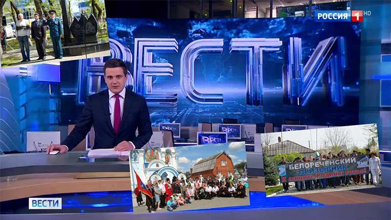 новости Белореченска Краснодарского края