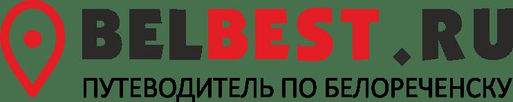 лого Путеводитель по Белореченску